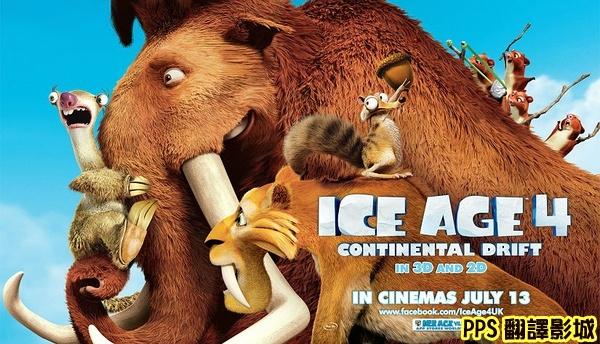 冰原歷險記4 海報│冰河世紀4海報│冰川时代4海报ice age 4 Poster-6新