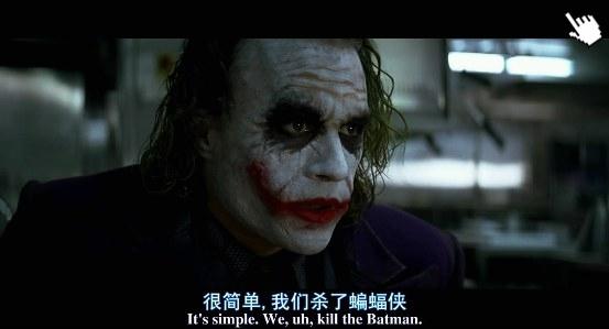 黑暗騎士-圖│蝙蝠俠-黑夜之神-圖│蝙蝠侠前传2黑暗骑士截图The Dark Knight image-1