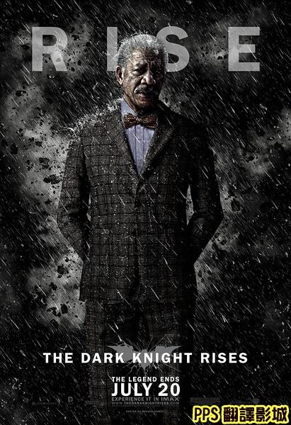黑暗騎士 黎明昇起│蝙蝠俠夜神起義│蝙蝠侠前传3黑暗骑士崛起the dark knight rises8摩根佛里曼 Morgan Freeman新