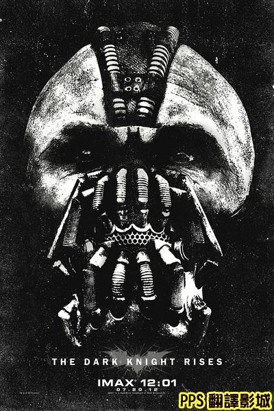 黑暗騎士 黎明昇起海報│蝙蝠俠夜神起義海報│蝙蝠侠前传3黑暗骑士崛起qvod海报the dark knight rises Poster-2新