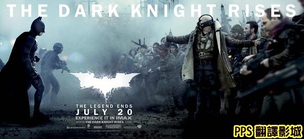 黑暗騎士 黎明昇起海報│蝙蝠俠夜神起義海報│蝙蝠侠前传3黑暗骑士崛起qvod海报the dark knight rises Poster-3新