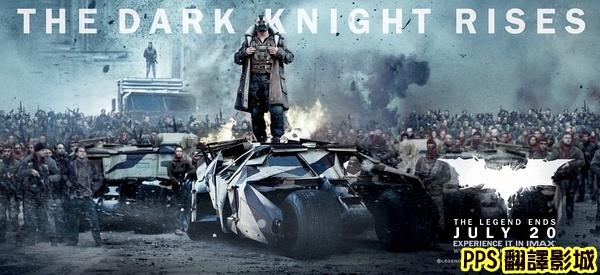 黑暗騎士 黎明昇起海報│蝙蝠俠夜神起義海報│蝙蝠侠前传3黑暗骑士崛起qvod海报the dark knight rises Poster-5新