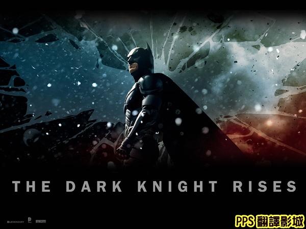 黑暗騎士 黎明昇起海報│蝙蝠俠夜神起義海報│蝙蝠侠前传3黑暗骑士崛起qvod海报the dark knight rises Poster-7新