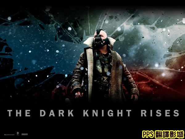黑暗騎士 黎明昇起海報│蝙蝠俠夜神起義海報│蝙蝠侠前传3黑暗骑士崛起qvod海报the dark knight rises Poster-9新