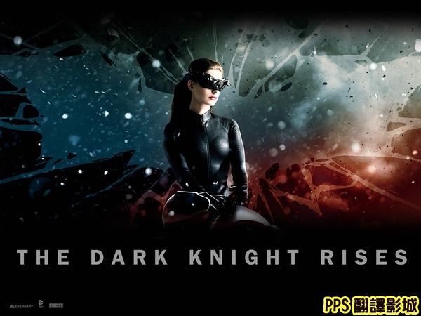 黑暗騎士 黎明昇起海報│蝙蝠俠夜神起義海報│蝙蝠侠前传3黑暗骑士崛起qvod海报the dark knight rises Poster-8新
