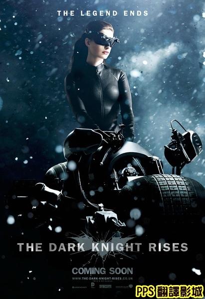 黑暗騎士 黎明昇起海報│蝙蝠俠夜神起義海報│蝙蝠侠前传3黑暗骑士崛起qvod海报the dark knight rises Poster-90-新
