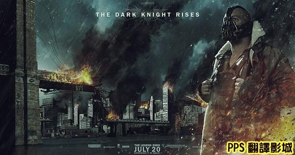 黑暗騎士 黎明昇起海報│蝙蝠俠夜神起義海報│蝙蝠侠前传3黑暗骑士崛起qvod海报the dark knight rises Poster-91新