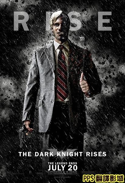 黑暗騎士 黎明昇起海報│蝙蝠俠夜神起義海報│蝙蝠侠前传3黑暗骑士崛起qvod海报the dark knight rises Poster-93-新