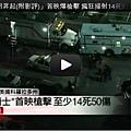 ▼「黑暗騎士 黎明昇起」首映爆槍擊 瘋狂掃射14死逾50傷▼