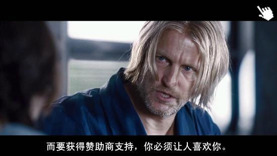 電影飢餓遊戲1-圖│饥饿游戏截图The Hunger Games image-0