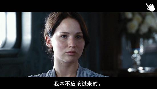 電影飢餓遊戲1-圖│饥饿游戏截图The Hunger Games image-2