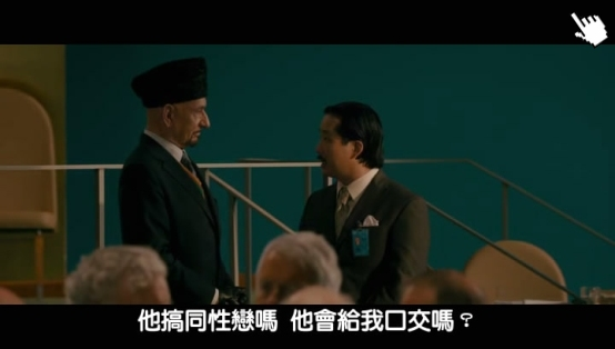 大獨裁者落難記-圖│大鈍裁者-圖│独裁者截图The Dictator image-2