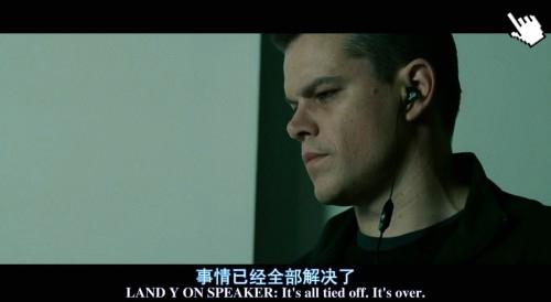 麥特戴蒙電影-神鬼認證1-3圖│叛諜追擊1-3圖│谍影重重1-3截图The Bourne Identity 1-3 image5