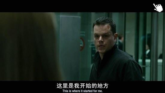 麥特戴蒙電影-神鬼認證1-3圖│叛諜追擊1-3圖│谍影重重1-3截图The Bourne Identity 1-3 image2
