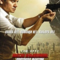 神鬼認證4│叛諜追擊4│谍影重重4 The Bourne Legacy-0傑瑞米雷納 Jeremy Renner4新