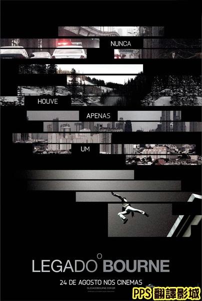 神鬼認證4海報│叛諜追擊4:機密逃殺海報│谍影重重4海报The Bourne Legacy Poster-5新