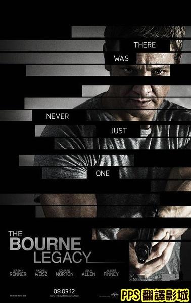 神鬼認證4海報│叛諜追擊4:機密逃殺海報│谍影重重4海报The Bourne Legacy Poster-3新