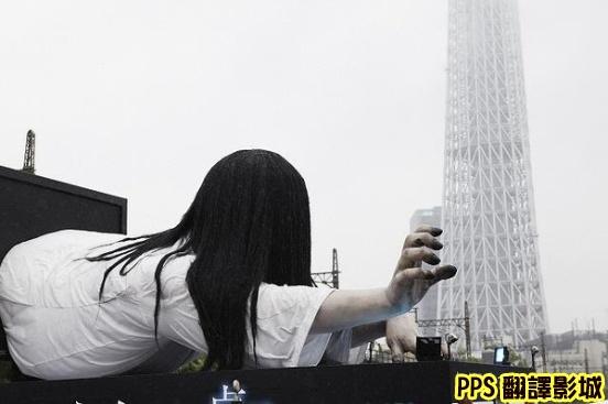 貞子3D劇照│贞子3D剧照│映画貞子3D-6貞子-