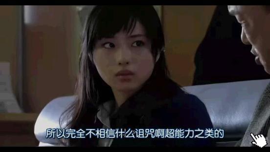 恐怖片電影貞子3D-圖│贞子3D qvod截图│映画貞子3D/Sadako 3D image-0