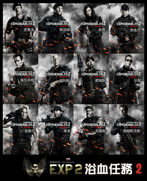 浴血任務2海報│轟天猛將2海報│敢死队2海报The Expendables 2 Poster-00