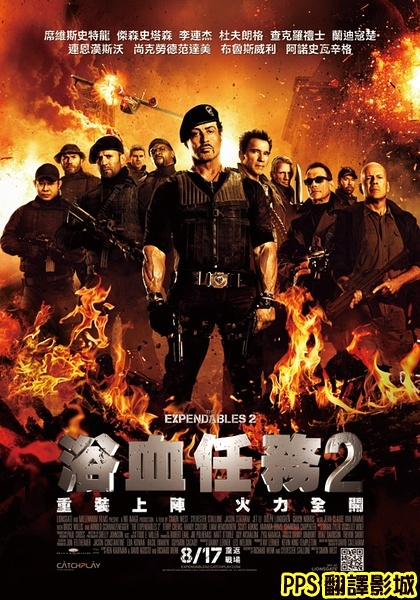 浴血任務2海報│轟天猛將2海報│敢死队2海报The Expendables 2 Poster-0新