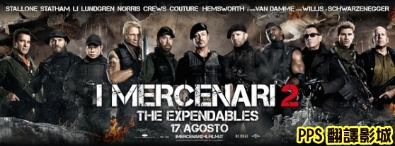 浴血任務2海報│轟天猛將2海報│敢死队2海报The Expendables 2 Poster-3新