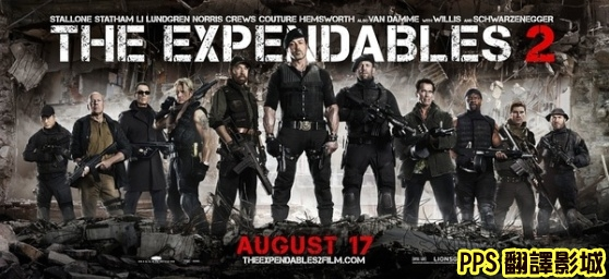 浴血任務2海報│轟天猛將2海報│敢死队2海报The Expendables 2 Poster-2新
