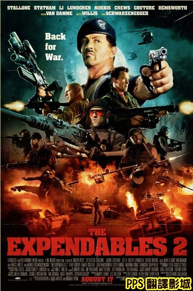 浴血任務2海報│轟天猛將2海報│敢死队2海报The Expendables 2 Poster-5新