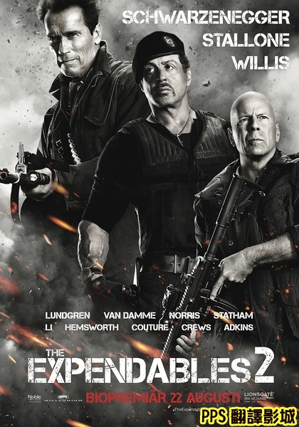 浴血任務2海報│轟天猛將2海報│敢死队2海报The Expendables 2 Poster-7新