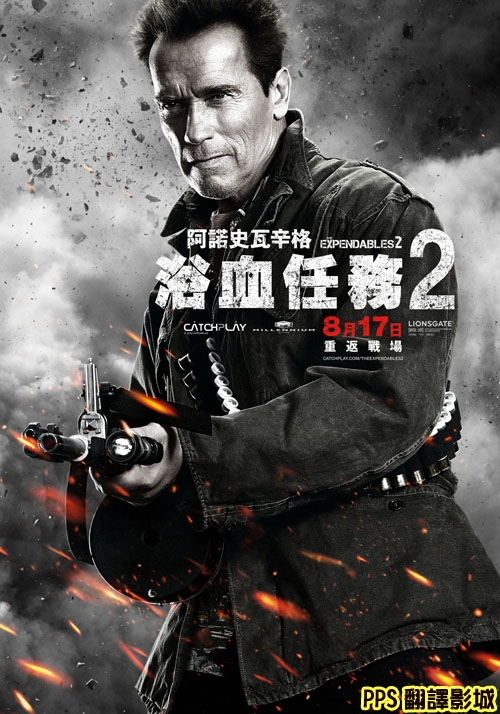 浴血任務2演員│敢死队2演员The Expendables 2-1阿諾史瓦辛格 Arnold Schwarzenegger新