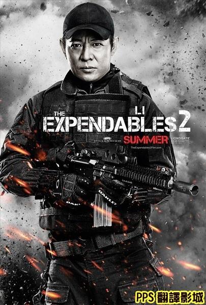 浴血任務2演員│敢死队2演员The Expendables 2-3李連杰 Jet Li新