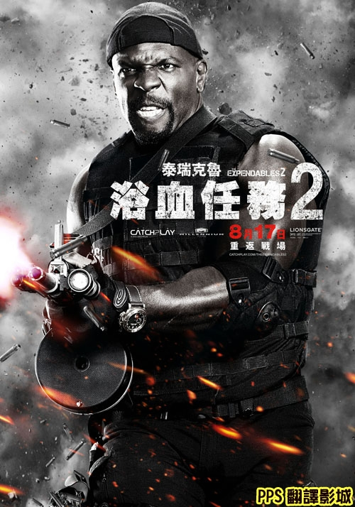 浴血任務2演員│敢死队2演员The Expendables 2-91泰瑞克魯 Terry Crews新