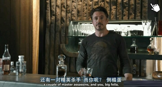 復仇者聯盟-圖│复仇者联盟qvod截图The Avengers image (2)
