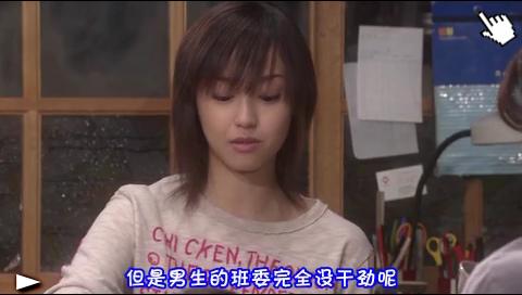 澤尻英龍華-1公升的眼淚/1公升的眼泪/1公升的泪qvod截图 (1)
