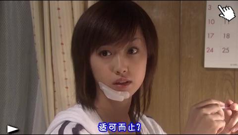 澤尻英龍華-1公升的眼淚/1公升的眼泪/1公升的泪qvod截图 (3)