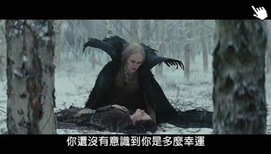 公主與狩獵者-圖│白雪公主之魔幻復仇-圖│白雪公主与猎人qvod截图Snow White and the Huntsman image- (4)