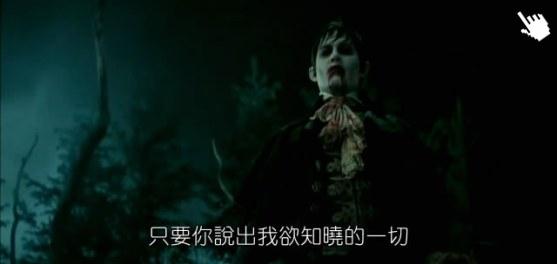 提姆波頓強尼戴普 黑影家族-圖│怪誕黑家族-圖│黑暗阴影qvod截图Dark Shadows 2012 image-0