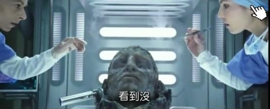 電影普羅米修斯-圖│普罗米修斯qvod截图Prometheus 2012 image-1