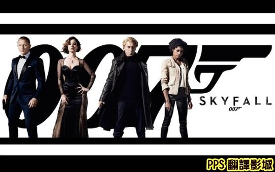 007空降危機海報/新鐵金剛智破天凶城海報/007大破天幕危机海报skyfall Poster-1