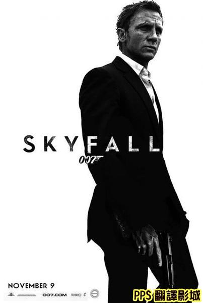 007空降危機海報/新鐵金剛智破天凶城海報/007大破天幕危机海报skyfall Poster-2新