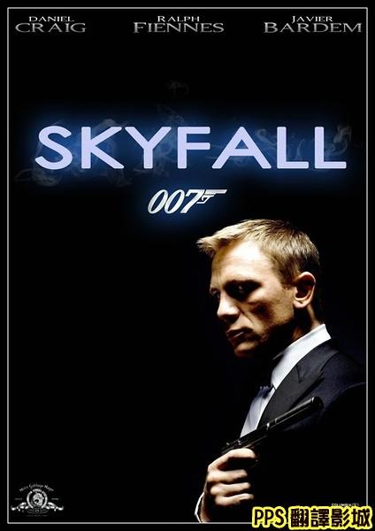 007空降危機海報/新鐵金剛智破天凶城海報/007大破天幕危机海报skyfall Poster-3新