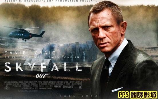 007空降危機海報/新鐵金剛智破天凶城海報/007大破天幕危机海报skyfall Poster-4新