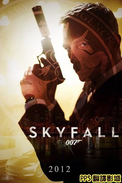 007空降危機海報/新鐵金剛智破天凶城海報/007大破天幕危机海报skyfall Poster-5新