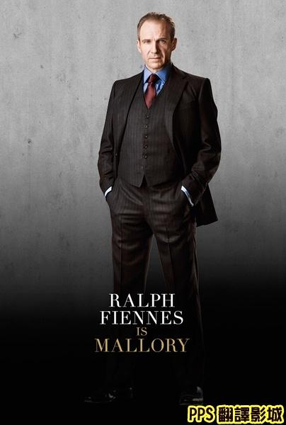 007空降危機演員/新鐵金剛智破天凶城演員/007大破天幕危机演员skyfall-6雷夫范恩斯 ralph fiennes新