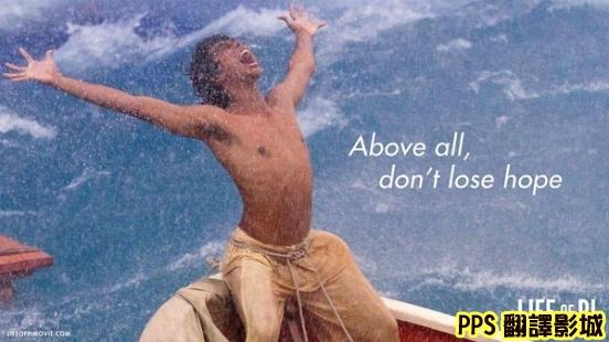 少年Pi的奇幻漂流劇照/少年派的奇幻漂流剧照Life of Pi image1新+
