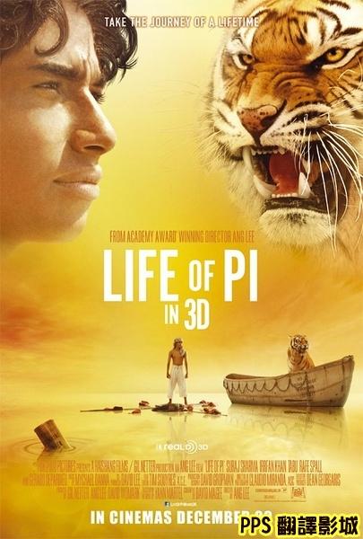 少年Pi的奇幻漂流海報/少年派的奇幻漂流海报Life of Pi Poster2新