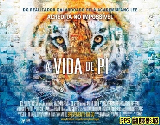 少年Pi的奇幻漂流海報/少年派的奇幻漂流海报Life of Pi Poster4新