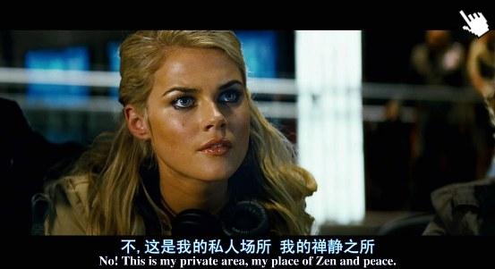 電影變形金剛1-圖/变形金刚1截图Transformers 1 IMAGE (1)