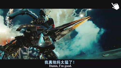 電影變形金剛2-圖/变形金刚2截图Transformers 2 IMAGE (2)