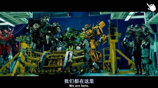 電影變形金剛3-圖/变形金刚3截图Transformers 3 IMAGE (1)